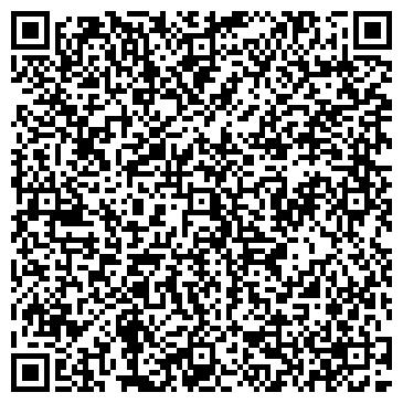 QR-код с контактной информацией организации ТРИКОЛОР-ВОЛГОГРАД, ООО