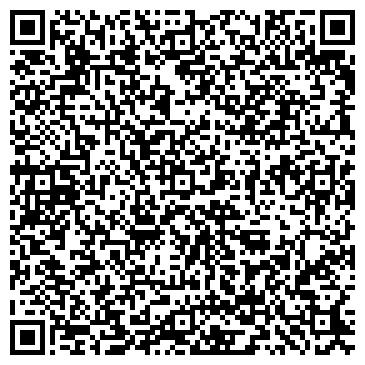"""QR-код с контактной информацией организации Общество с ограниченной ответственностью OOO """"ВиттехБОИР-Сервис"""""""