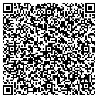 """QR-код с контактной информацией организации ООО """"АшерМебель"""""""