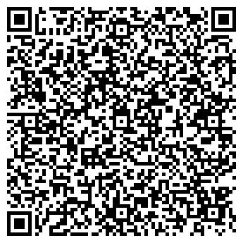 """QR-код с контактной информацией организации ООО""""Триал фасад"""""""