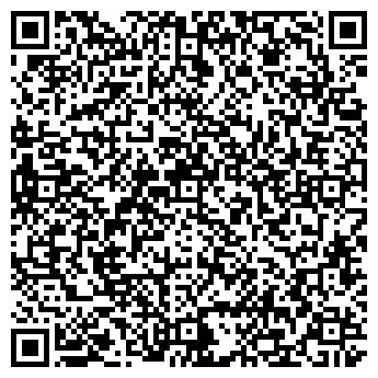 QR-код с контактной информацией организации ИП Шагов В. В