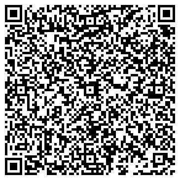 QR-код с контактной информацией организации ИП Осмоловский М. А.