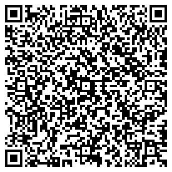 QR-код с контактной информацией организации ХИМСТРОЙПЛАСТ, ЗАО