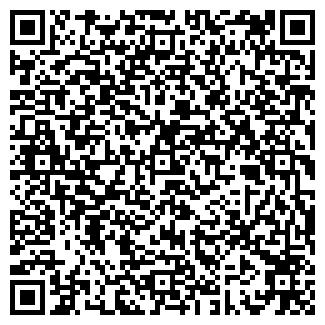 QR-код с контактной информацией организации UBRANO