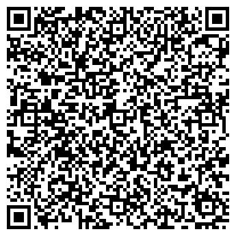QR-код с контактной информацией организации Видеостудия «ЛАВ-Story»