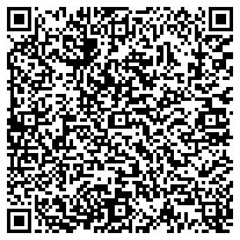 QR-код с контактной информацией организации ХРОМОС СВЕТЛОСТЬ