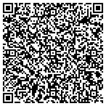 """QR-код с контактной информацией организации Клининговая компания """"Уборка Века"""""""