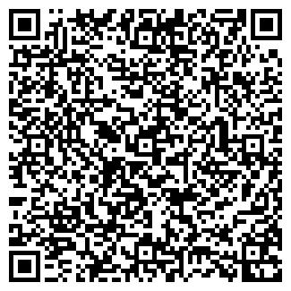 QR-код с контактной информацией организации Filmax
