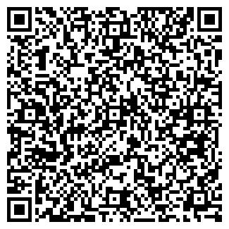 QR-код с контактной информацией организации ПК «Вежа»