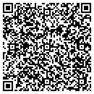 """QR-код с контактной информацией организации ИП """"КОМФОРТ"""""""