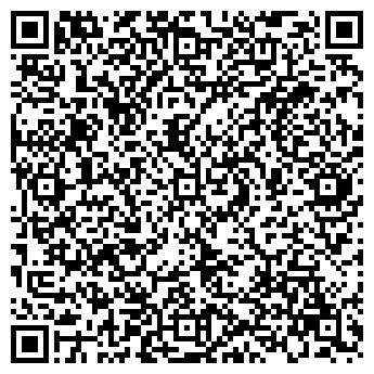 QR-код с контактной информацией организации ИП Шушкевич