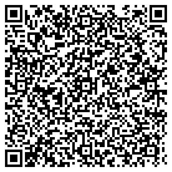 QR-код с контактной информацией организации ИП Джавадян А.И.