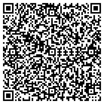 """QR-код с контактной информацией организации ООО """"Ландин"""""""