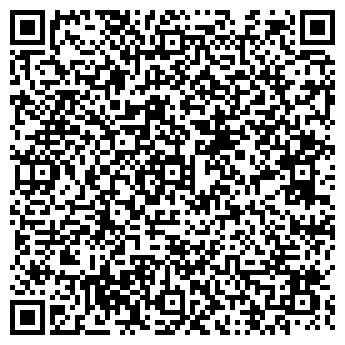 QR-код с контактной информацией организации ИП Ануфриев О.В.