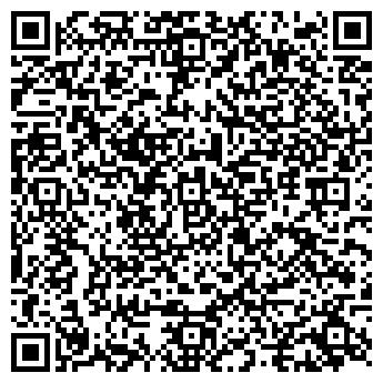 QR-код с контактной информацией организации БелВерона