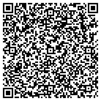 """QR-код с контактной информацией организации ООО""""Богем Мебель"""""""