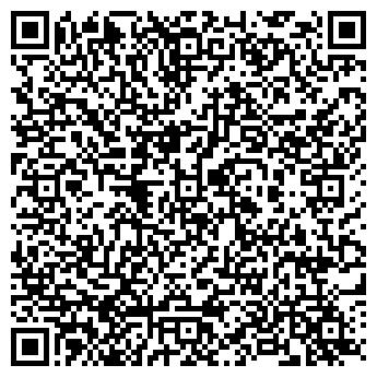 """QR-код с контактной информацией организации ИП""""Казак"""""""