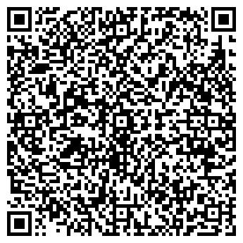 QR-код с контактной информацией организации ИП Альдарказанли