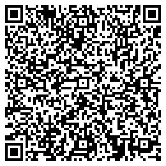 QR-код с контактной информацией организации Архимебель