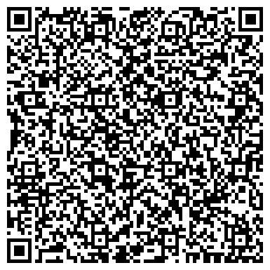 """QR-код с контактной информацией организации СООО НПГ """"ЭКОЛОГИЧЕСКАЯ АЛЬТЕРНАТИВА"""""""