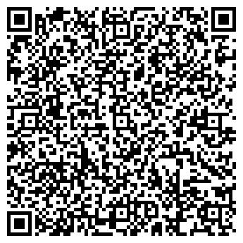 """QR-код с контактной информацией организации """"ASTANA SHATYR KZ"""", ТОО"""