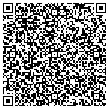 QR-код с контактной информацией организации Элит Сервис Плюс, ЧПУП