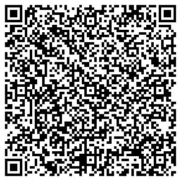 QR-код с контактной информацией организации Ви Ай Пи Клининг, ООО