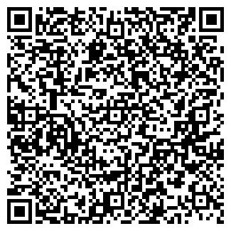 QR-код с контактной информацией организации КейЛок, ЧУПТП