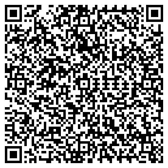 QR-код с контактной информацией организации Верас В. П., ИП