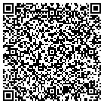 QR-код с контактной информацией организации Королько, ИП