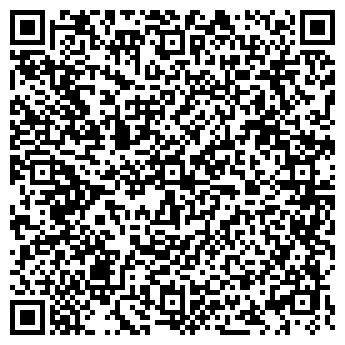 QR-код с контактной информацией организации На вершине, ЧСУП