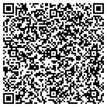 QR-код с контактной информацией организации Ремак-клининг, ЧУП