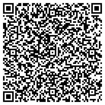 QR-код с контактной информацией организации Чистый Стиль, ЧУП