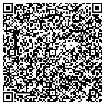 QR-код с контактной информацией организации Клининг-Мастер, ЧТУП