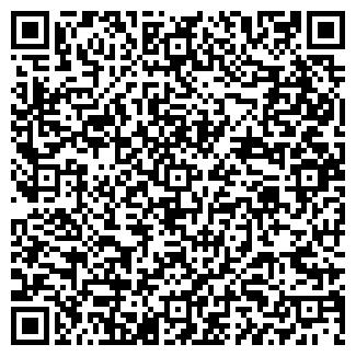 QR-код с контактной информацией организации ЗАМОК, ООО