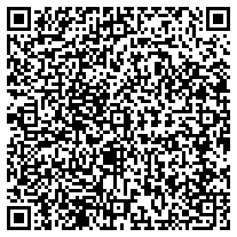 QR-код с контактной информацией организации Фэпитрэйд, ЧТТУП