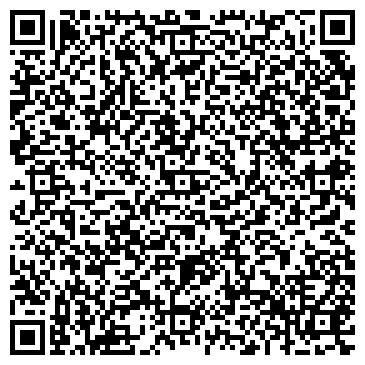 QR-код с контактной информацией организации Профессиональная уборка, ЧУП