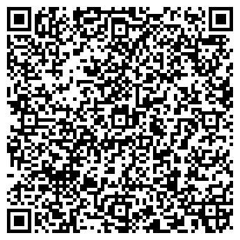QR-код с контактной информацией организации СТРАЖ-ВОЛГОГРАД, ЗАО