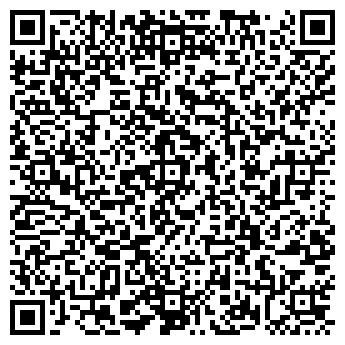 QR-код с контактной информацией организации Remax-клининг, ИП