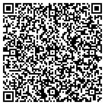 QR-код с контактной информацией организации Даливайло, ЧП