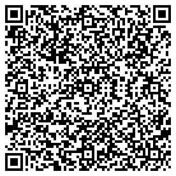 QR-код с контактной информацией организации Бельский, ИП