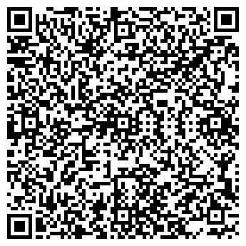 QR-код с контактной информацией организации Хэдвэй, ЧУП