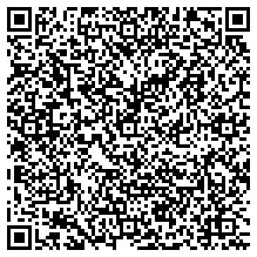 QR-код с контактной информацией организации ЛИДЕР ТУРИСТИЧЕСКАЯ ФИРМА ТОО