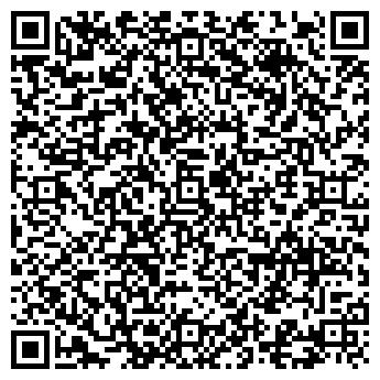 QR-код с контактной информацией организации КВДконсалтинг, СООО