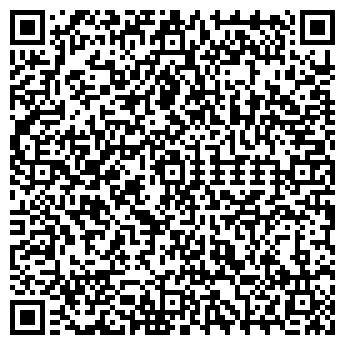 QR-код с контактной информацией организации Сигай А. А., ИП