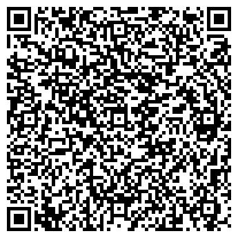 QR-код с контактной информацией организации Власенко Е. П., ИП