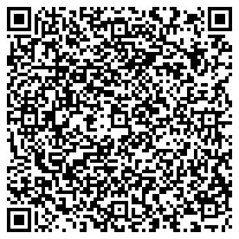 QR-код с контактной информацией организации Тихомирова Т., ИП