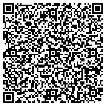 QR-код с контактной информацией организации АЙЗЕНЕВРОЭКСПО, ООО