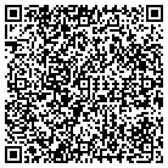 QR-код с контактной информацией организации Петров В. Н., ИП