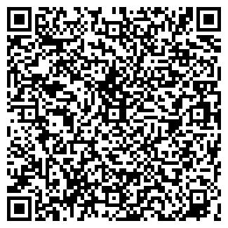 QR-код с контактной информацией организации МеКуС, ООО